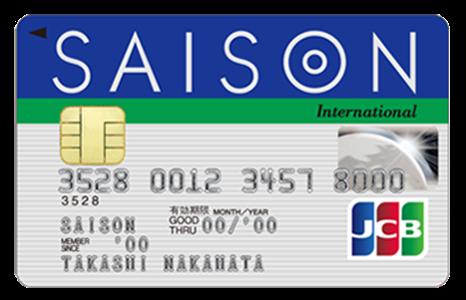 宝くじで使えるクレジットカードの種類はコレ!購入できるおすすめのブランドまとめ