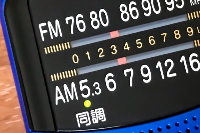 年末ジャンボの結果確認方法・ラジオ
