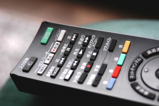 年末ジャンボの結果確認方法・テレビ